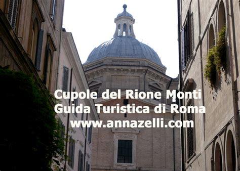 le cupole roma cupole di roma cupole di roma cupole di roma