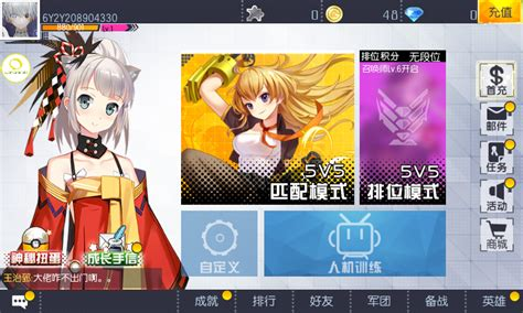 Android Dimension Battle Moba Moba Versi Anime 2017 Dimension Battle Appdon