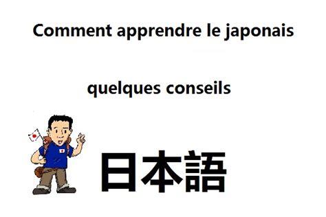 apprendre à cuisiner japonais comment apprendre le japonais quelques conseils un