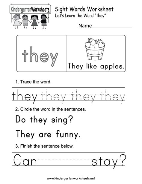 sight word they worksheet free kindergarten