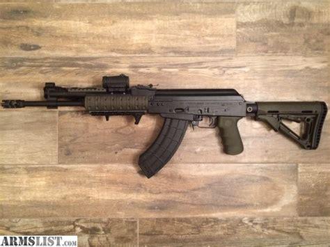 Оружейный салон АРСЕНАЛ - Home   Facebook