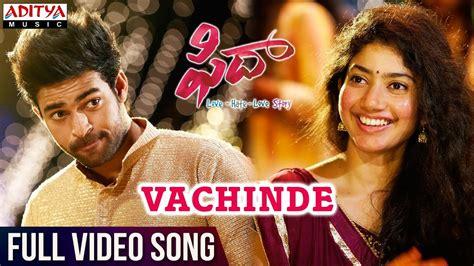 Vachinde Full Video Song    Fidaa Full Video Songs