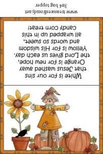 corn christian poem 39 s