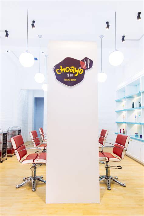 Permalink to Korean Hairstyle Salon Jakarta