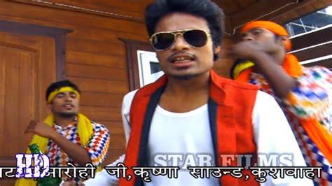 💄 Bhojpuri dj remix video song download | Bhojpuri Nonstop Khesari