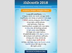 November 2018 Telugu Festivals, Holidays & Events Telugu