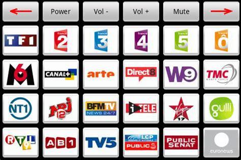 chaine tv de cuisine android software fr