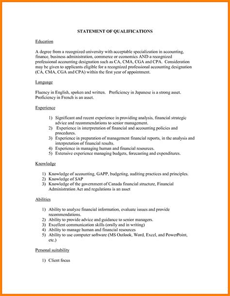 statement of qualifications template sle statement of