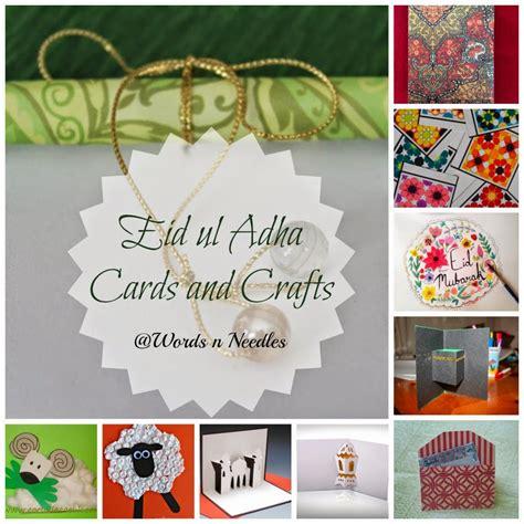 eid cards  crafts