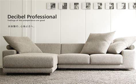 sofa ideas for small living rooms カウチソファーの適切なサイズとオシャレなコーデ7選