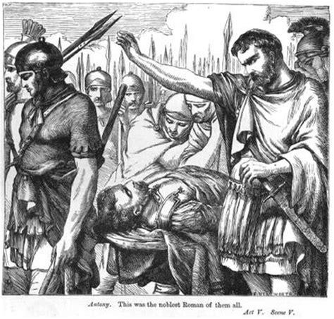 Julius Caesar Act 2 Scene 1 Quotes
