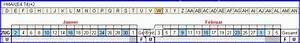 Excel Tage Aus Datum Berechnen : zelle mit datum n chste zelle das datum plus zwei tage office ~ Themetempest.com Abrechnung