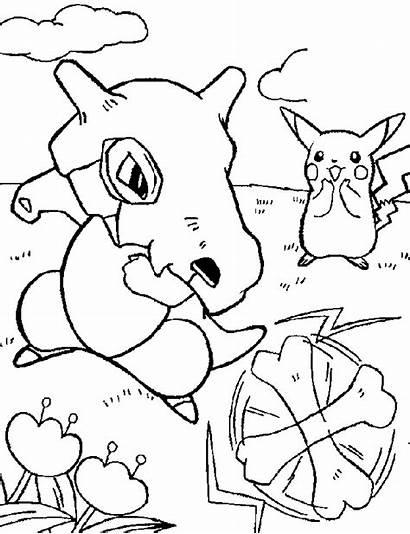 Pokemon Coloring Pages Pikachu Marowak Cubone Colouring