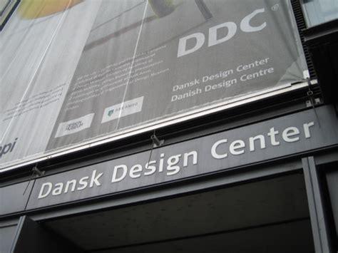 Dansk Design Center by Design Center