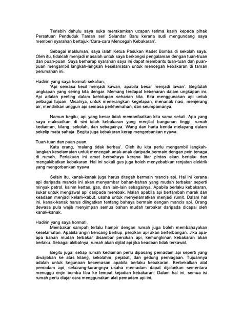 surat kiriman rasmi tentang aduan masalah pencemaran