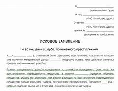 документы в прокуратуру на пенсионный фонд