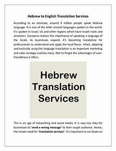 hebrew to english translation gallery With letter translation services