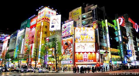 hikikomori  postmodern hermits  japan warscapes