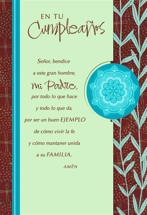 Bible quote and a birthday wish. My Prayer for You, Dad Spanish-Language Religious Birthday ...