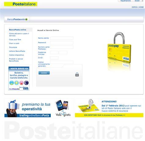 carta banco posta click postamat bancoposta click carta di credito prestamos