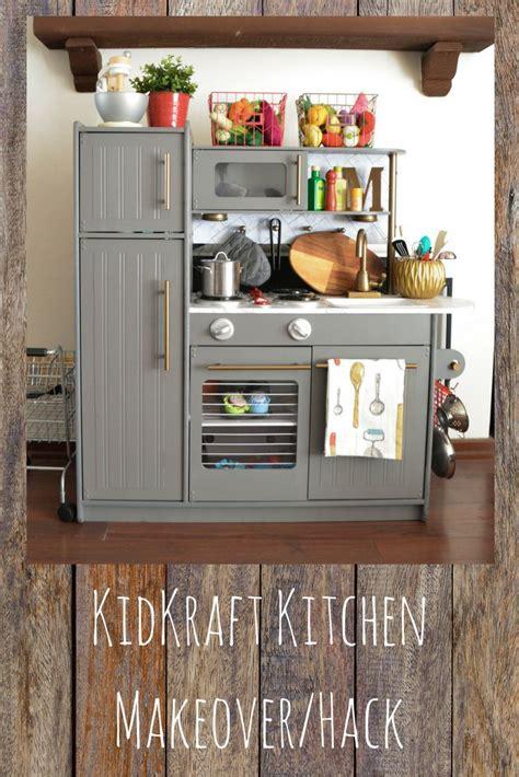 hack     kidkraft play kitchen