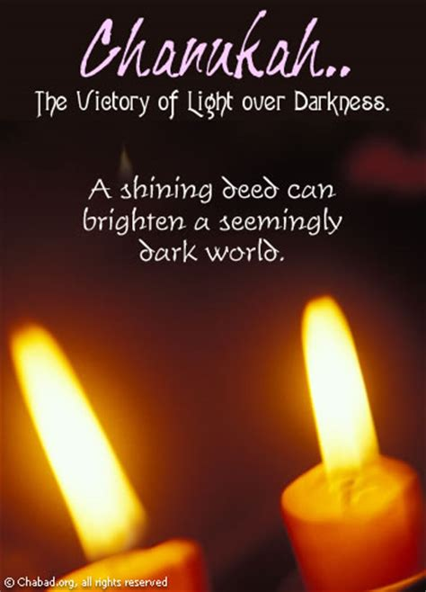 light  darkness chanukah