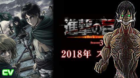 shingeki  kyojin season  fecha oficial de estreno cv
