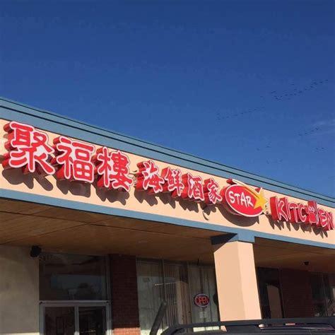 Star Kitchen Chinese Seafood Restaurant  Denver, Colorado. Kitchen Garden Malta Parties. Kitchen Glass Decoration. Mini Kitchen Lighter. Yellow Kitchen Clock. John Lewis Small Kitchen Appliances. Red Kitchen Nyc. Open Plan Kitchen Playroom. Where Did Kitchen Tea Originate From