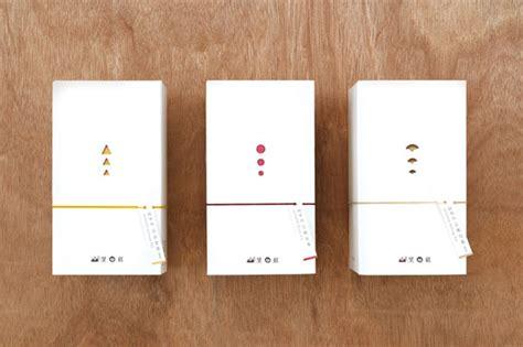 beautiful home designs interior alishan tea packaging by victor design