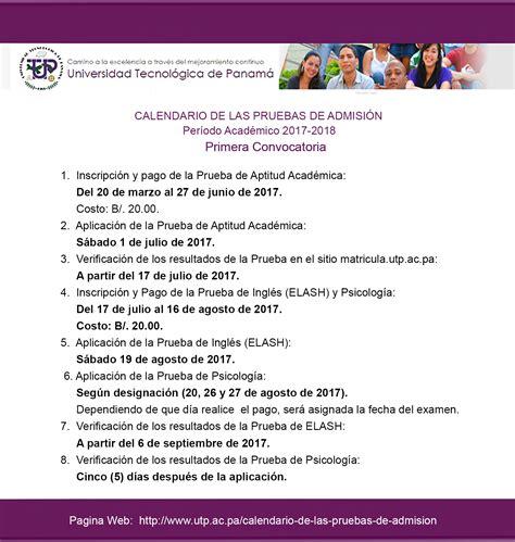 calendario de las pruebas de admision periodo academico
