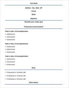 basic resume free basic resume template template design