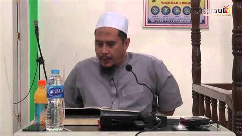 Nasehat Al Imam Al Bahbahari