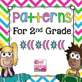 fun patterns unit  create dream explore teachers pay