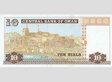 Omani Rial OMR Definition MyPivots