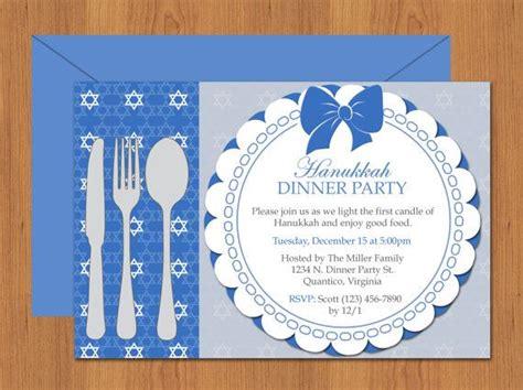 diy    hanukkah dinner party invitation