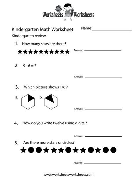 kindergarten math review worksheet  printable