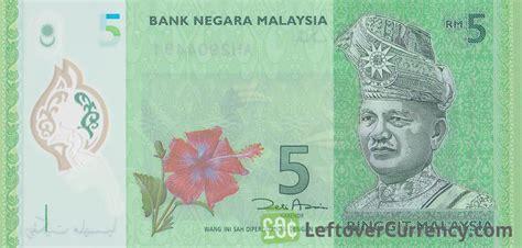 Current Malaysian Ringgit Banknotes