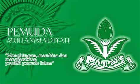 Download Wallpaper Pemuda Muhammadiyah Wallpaper