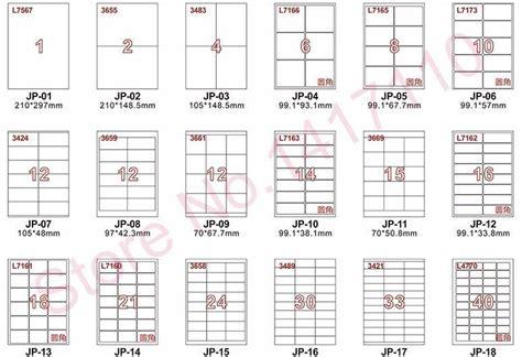 sheets avery compatible lj blank matte white