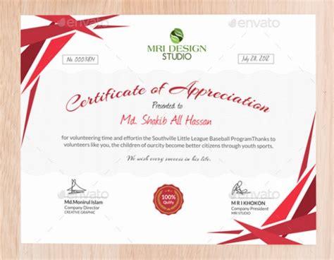 certificate  appreciation  student templates