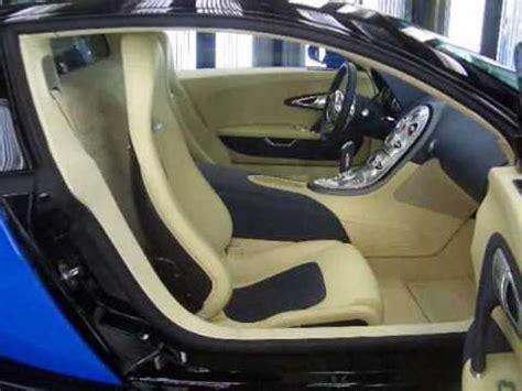 bugatti veyron full interior designs youtube