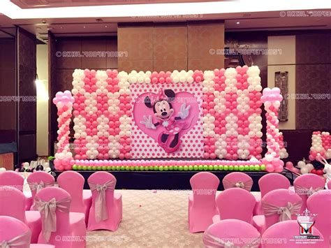 event management company balloon decoration modern