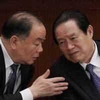 Zhou Yongkang - The Japan Times