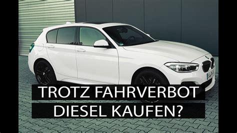 diesel auto kaufen trotz fahrverbot diesel kaufen bmw 118d xdrive probefahrt