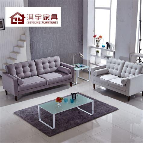 apartment size furniture modern living room sofa fabric sofa minimalist apartment