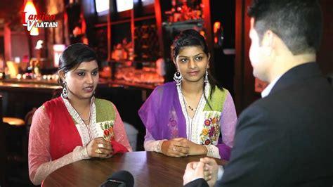 Jyoti & Sultana Nooran Interview With Happy Joshi.mp4