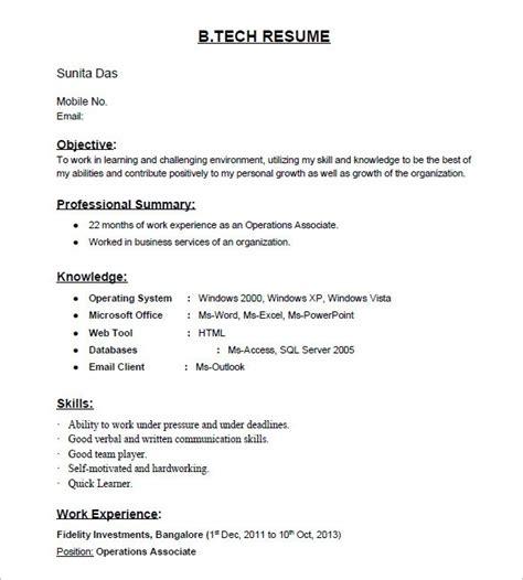 site  resume samples  freshers quora