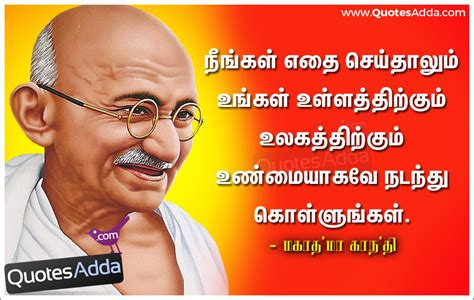 Gandhi Quotes On Life Tamil