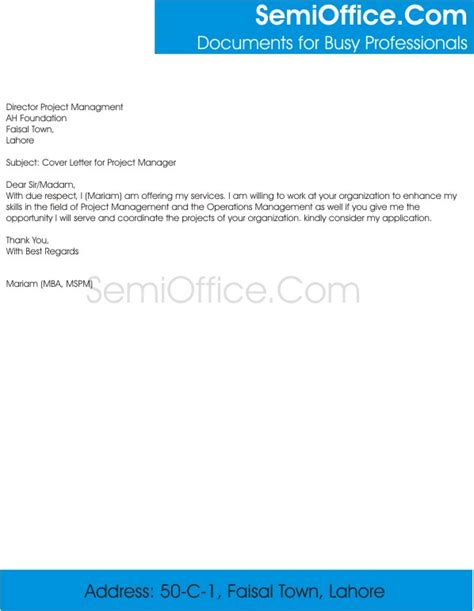 cover letter  project manager  sample job application