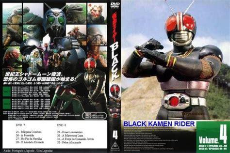 dvd black kamen rider volume 4 disco 8 loja de mdseriados